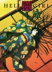 Hell Girl: Laid Down Scroll