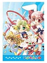 Di Gi Charat clear poster: Toys Scroll