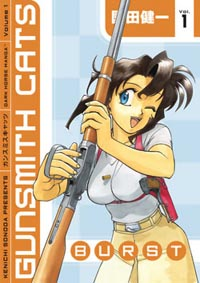 Gunsmith Cats: Burst 1 Manga