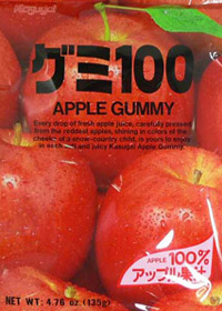 Gummies: Apple Snack