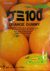 Gummies: Orange Snack