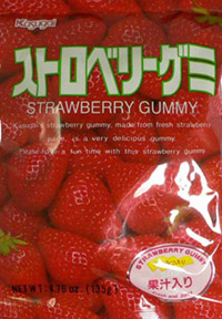 Gummies: Strawberry Snack