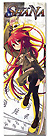 Shakugan no Shana: Shana body pillowPlush