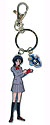 Bleach: Rukia (Metal)Key