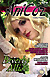 AniCoz 2.2: May 2008Magazine