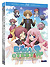Baka + Test: Summon the Beasts: Season 1 (DVD + Blu-ray)DVD