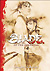 Blade of the Immortal: Complete Collection (litebox)DVD