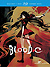 Blood-C: The Complete Series (DVD + Blu-ray)DVD