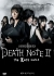 Death Note II: The Last Name (movie 2)DVD