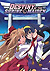 Destiny of the Shrine Maiden: Complete CollectionDVD