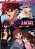 D.N. Angel: Complete CollectionDVD