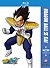 Dragon Ball Z Kai: Part 2Blu-ray