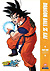 Dragon Ball Z Kai: Part 1DVD