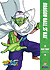 Dragon Ball Z Kai: Part 3DVD