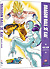 Dragon Ball Z Kai: Part 4DVD