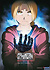 Fullmetal Alchemist Brotherhood: Part 1DVD