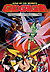 GaoGaiGar: King of Braves: Season 1 Collection (Litebox)DVD