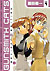 Gunsmith Cats (Revised Edition) 4Manga