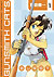 Gunsmith Cats: Burst 1Manga