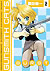 Gunsmith Cats: Burst 2Manga