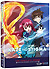 Kaze no Stigma: The Complete First SeasonDVD