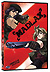 Madlax: Complete Collection (Thin-Pak)DVD