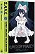 MoonPhase: The Complete Series (S.A.V.E.)DVD