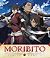 Moribito: Part 1Blu-ray