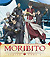 Moribito: Part 2Blu-ray