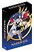 Nadesico: Complete CollectionDVD