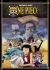 One Piece: Movie 8: The Desert Pirates and the Pirates Adventures in AlabastaDVD