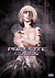 Parasite Dolls: Complete CollectionDVD
