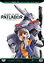 Patlabor: OVA CollectionDVD