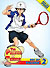 Prince of Tennis: Box Set 2DVD