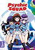 Psychic Squad: Collection 1DVD