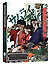 Samurai Champloo: The Complete Series (Classic Line)DVD