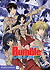 School Rumble: Season 2 CollectionDVD