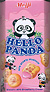 Hello Panda: StrawberryMiscellaneous