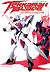 Tekkaman Blade: Complete CollectionDVD