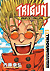 Trigun Maximum 14Manga