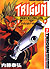 Trigun Maximum 1: The Hero ReturnsManga