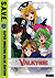 UFO Ultramaiden Valkyrie: Season 3 + 4 Collection (S.A.V.E.)DVD