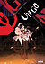 Ungo: Complete CollectionDVD
