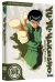 Yu Yu Hakusho: Season 1 Complete CollectionDVD