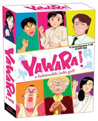 Yawara! A Fashionable Judo Girl: Complete Collection DVD
